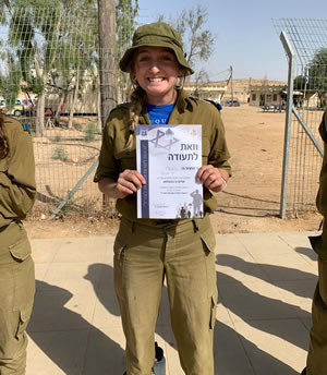 Israel Experience scholarship recipient